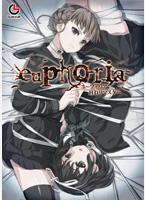 euphoria HDリマスター版
