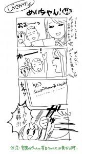 sirasakake4